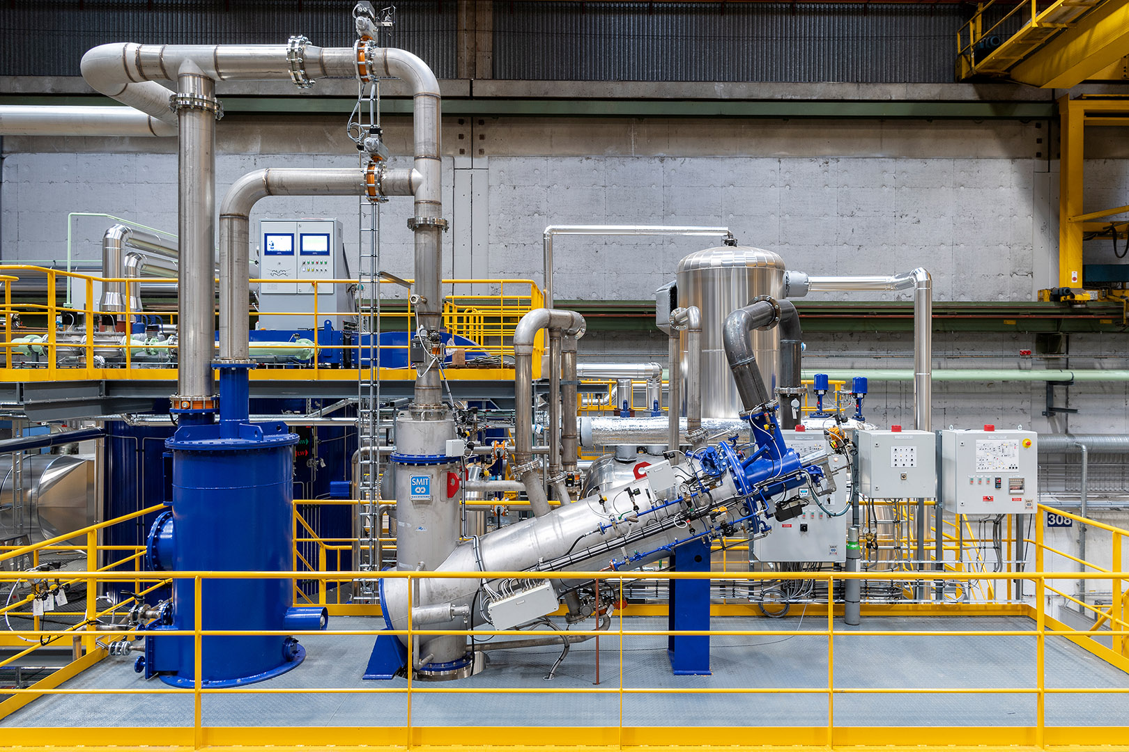 Alfa Laval Test and Training Centre