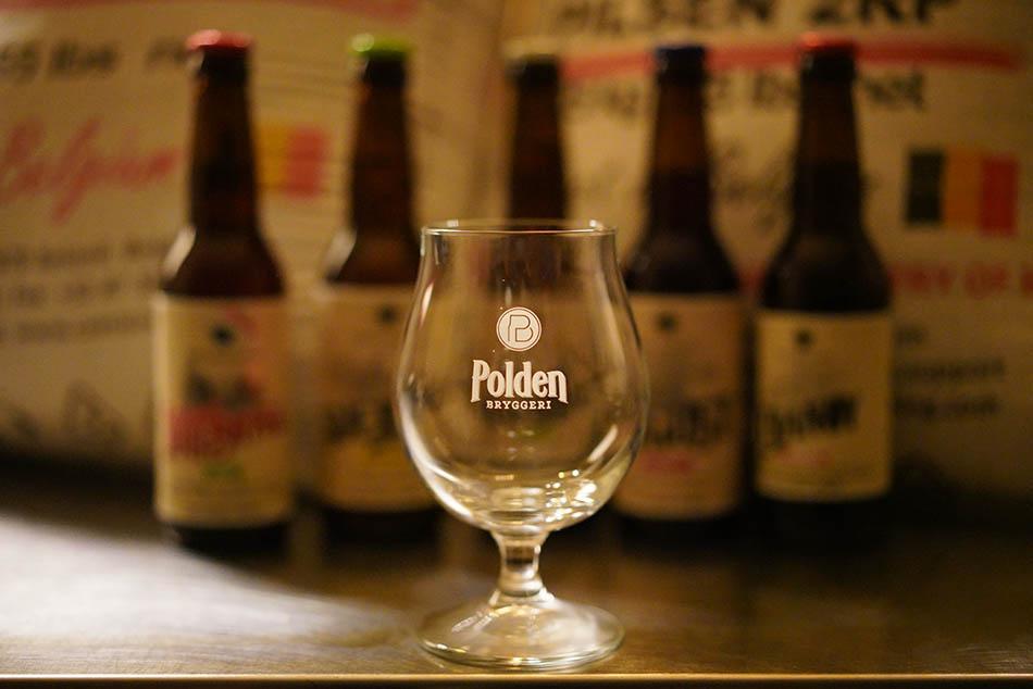 Polden Bryggeri: Craft beer inspired by Hamsun's literary world - Scan Magazine